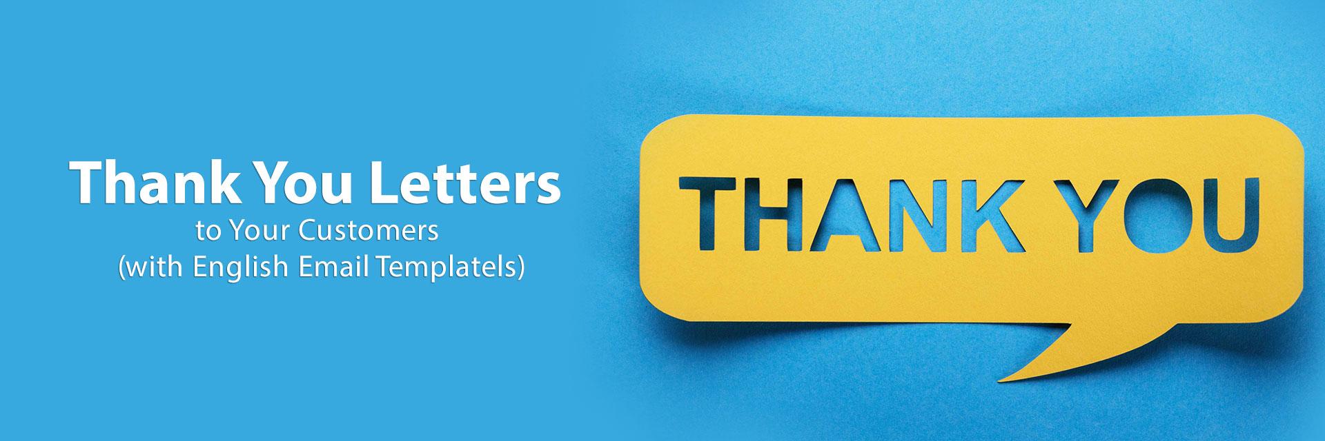 客户感谢信指南(配11个不同场景的英文感谢信邮件模板)